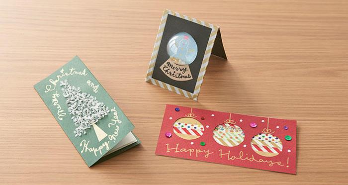 動画かわいいクリスマスカードのつくり方宇田川一美さんに