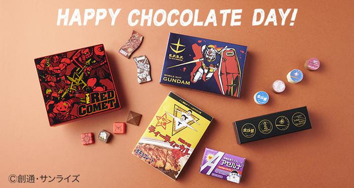 【バレンタイン】インパクトで勝負!のマニアック&ユニークなチョコをご紹介