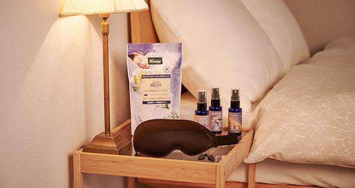 秋の夜長、快眠へと導くのはこのアイテム。ポイントは充実したバスタイムと睡眠環境づくり!