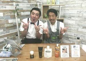 【新宿店】3Fおとこっぷり商店店主 ライブコマース出演!