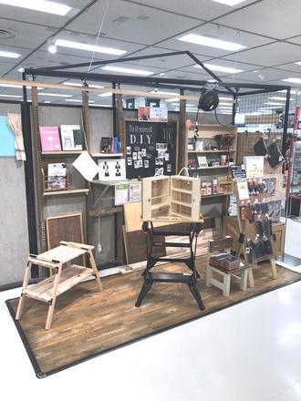 【新宿店】6F部屋いじり商店   \タイル交換に挑戦!/