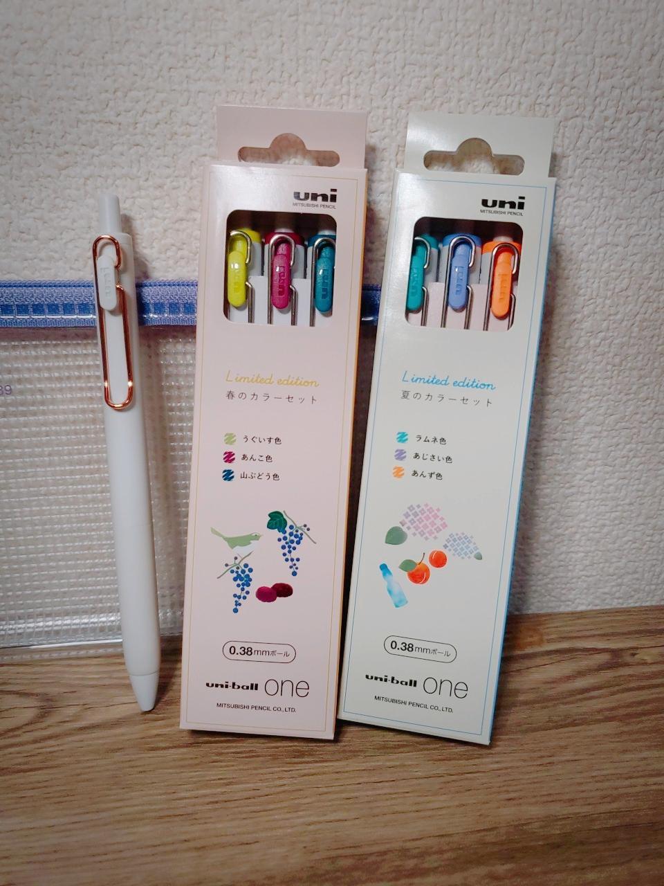 【博多店】三菱 ユニボールワンの限定カラーで遊ぶ